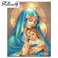 FULLCANG Diy 5d Diamond Painting Virgin And Child Full Square Mosaic Cross Stitch Diamond Embroidery Religious