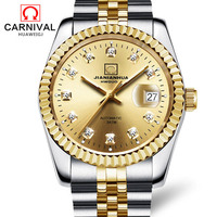 CARNIVAL Men Watch Mechanical Gold Luxury Fashion Brand Stainless steel Men Sport Watches Mens Automatic Watch Relogio Masculino