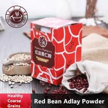 Adlay кипящую завтрак ячмень рисовой фасоль лапшой воду красной высший сорт