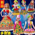 Fantasy Women Clown Costume Adult Female Carnival Harley Quinn Cosplay Costume Fancy Party Dress Halloween Cosplay Costume