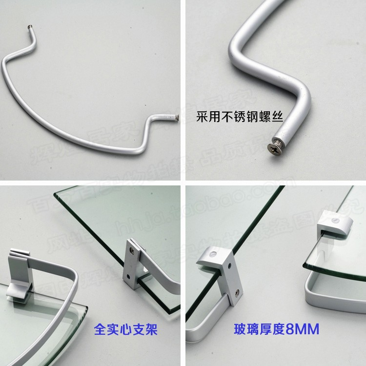 Bathroom Accessories Glass Shelf accessories shelf picture - more detailed picture about aluminum 3