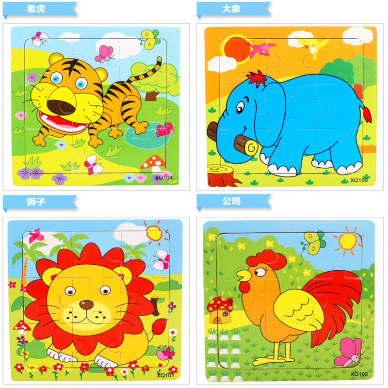 1pc Hot Wooden Animals Kid toys for Children Baby Educational kids toy Puzzle