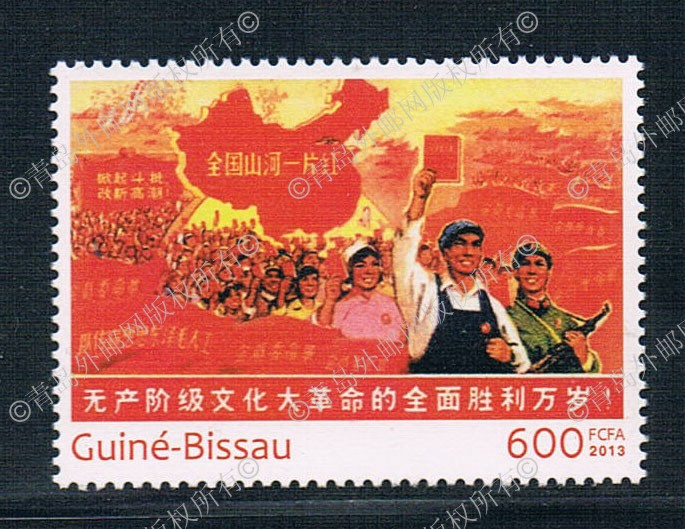 CM0323 2013 China big red Bissau ticket ticket 1 new stamps map 0903 yt0286 italy 2013 luca renaissance wall map 1 new 0521