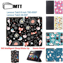MTT Cat Avatar Colorfull Print Tab 3 8 inch TAB3-850M/850F Tablet Case For Lenovo Tab 2 A8-50F A8-50LC Magnetic PU Leather Cover(China)