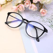 TR90 Anti Biru Sinar Presbyopic Kacamata Membaca Kacamata untuk Wanita dan  Pria Sederhana Hitam Bingkai Kacamata 1912ecf4ec