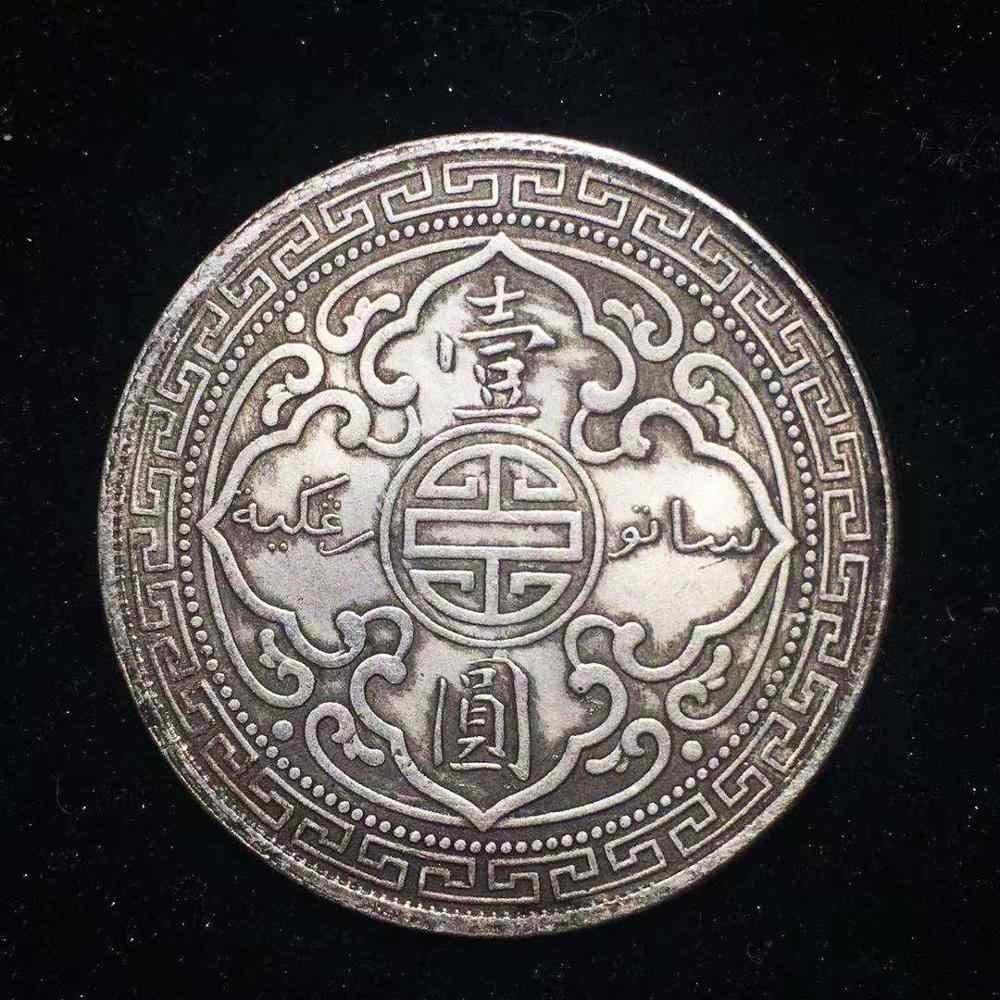 1911 อังกฤษจีนเงินฮ่องกงการค้าเหรียญเหรียญที่ระลึกเหรียญ