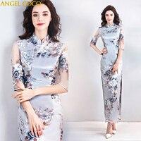 Elegant Chinese Design Long Sleeve Mother Of The Bride Dresses Qipao Godmother Dresses Madre Della Sposa Mutters Kleider Kaftan
