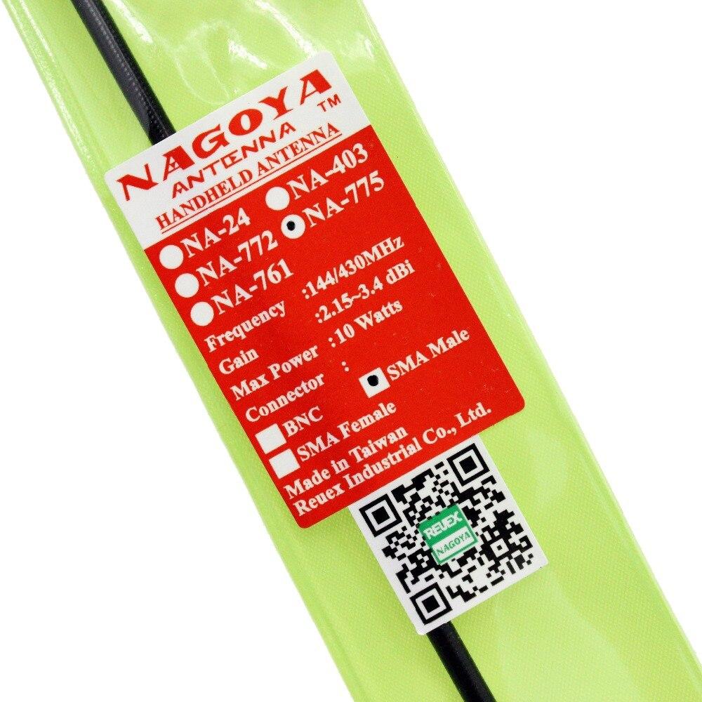 NAGOYA NA-772 SMA MALE UHF VHF ANTENNA DUAL BAND Portable Radio YAESU PUXING