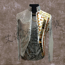 Men's bar acting men's star with exobiology stage costumes A bar singer DS dress custom