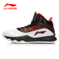 Li Ning Original Ghost Rider Series Basketball Sneakers High Tech Field Men Sports Shoes Free Shipping