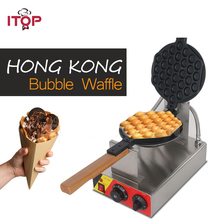 цены ITOP Electric egg bubble waffle maker machine, hong kong eggettes bubble puff cake iron maker Commercial cake oven