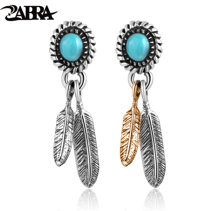 zabra 925 sterling silver earrings for men vintage long