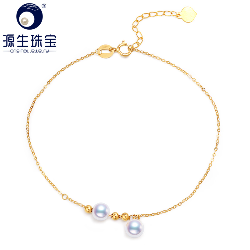 все цены на YS 18K Solid Gold 6-7mm Natural Cultured Freshwater Pearl Charm Bracelet Engagement Wedding Fine Jewelry онлайн