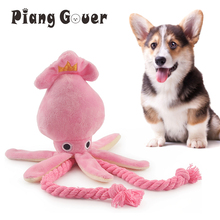 Cute Squid Dog Toy Sound BB Plush Pet Puppy Rope Toys Pink Chew Squeak Toys For Cat