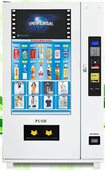 Outdoor MDB Protocol Payment System Bill Currency Smart Card Payment  Snack Drink Cosmetics Cigarette Self Service Vending Kiosk
