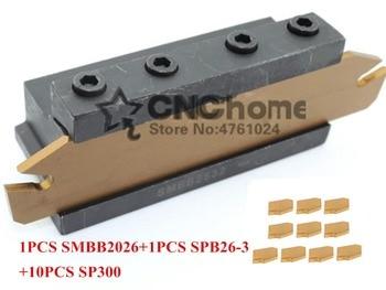 20mm petiole SPB26-3 1pcs+SMBB2026 1pcs+ SP300 NC3020/NC3030 10pcs=12pcs/set NC3020/NC3030 Machining steel CNC lathe tool