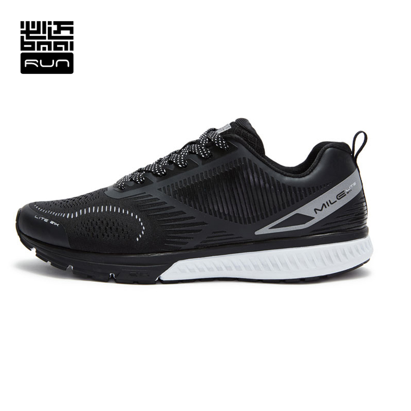 BMAI Running Shoes Men Women Cushioning Professional Marathon 21KM Breathable Ultralight Athletic Outdoor Sport Sneakers Lovers bmai running shoes professional cushioning marathon 42km for women anti slip breathable athletic outdoor sport sneakers