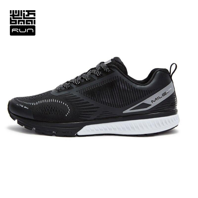 BMAI chaussures de course hommes femmes amorti professionnel Marathon 21 KM respirant ultraléger athlétique Sport de plein air baskets amoureux