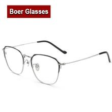 New arrived hot sale fanstaic Retro pure titanium full rim spectacles eyeglasses frame prescription glasses  H0847