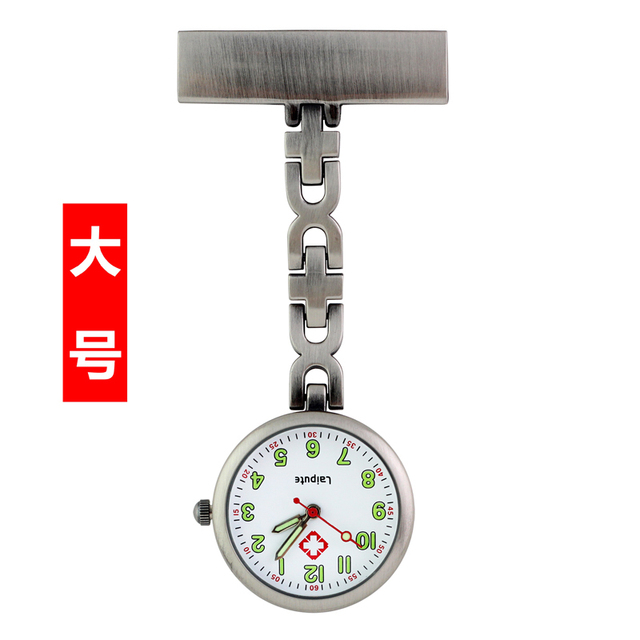 Personalized Watch Custom Name Engraved Doctor Watch Clock Lapel Clip On Hanging