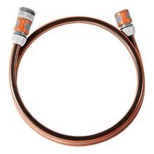 Комплект соединений для шлангов GARDENA 18040-20.000.00 (Для соединения источника с катушкой или тележкой, фитинги для OGS, штуцер для крана, штуцер шланговый, выходное соединение внешняя G 3/16 дюйма)