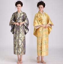 Traditional Japanese Yukata Evening Dress