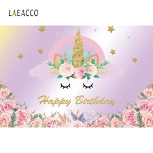 Laeacco Gold Star Unicorn Backdrops Horn Rainbow Watercolor Flower Kid Birthday Party Portrait Photo Background For Studio