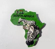 south africa map animal zebra Travel fridge stickers