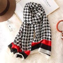 Houndstooth Scarf Red Striped Women Scarves Satin Silk Summer Fashion Autumn Beach Shawls Wraps 180*90cm