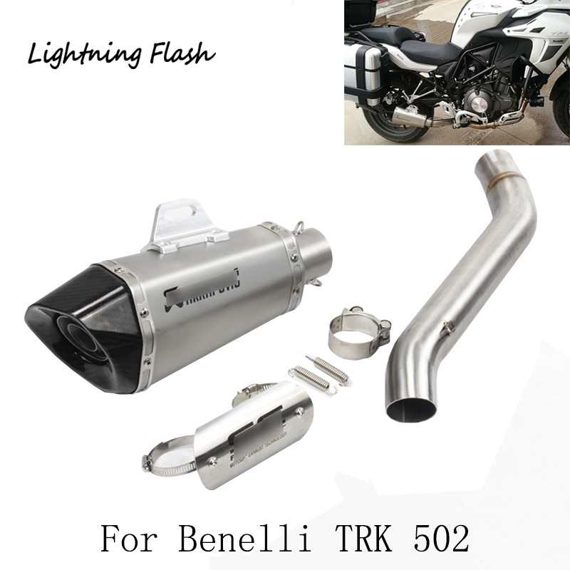 For Benelli TRK 502 Motorcycle Exhaust System Stainless Steel Mid Link Elbow 51 mm Tail Escape DB Killer Anti hot Shell Slip On