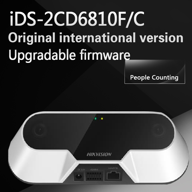 HIKVISION English version iDS-2CD6810F/C Dual-Lens People Counting ip cctv Camera POE H.264 640*960 cd диск fleetwood mac rumours 2 cd
