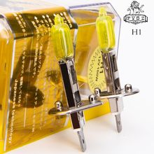 2Pcs H1 12V 100W 3000K 1600LM Yellow Light Car Halogen Headlamps for free transportation