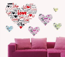 Multi-language I love you Heart Wall Sticker 7124 Removable Wall Decal Art Vinyl DIY home decor wallpaper Wedding Decoration