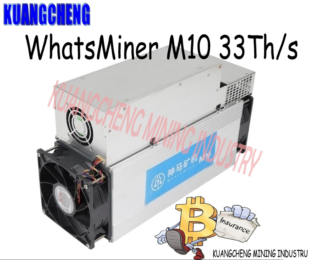 KUANGCHENG WhatsMiner M10 33Th/s with PSU power supply BTC BCH BCC Sha256 Asic Bitcoin Mining machine miner M10 33T kuangcheng brand new miner avalon 841 13t sha256 asic btc bitcoin mining machine a841 13th s