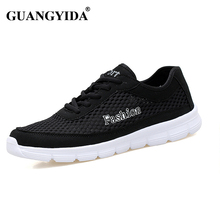 2017 new Men Sneakers Spring autumn Summer Running shoes lightweight Breathable Mesh trainers sports shoes Men