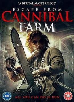 《逃出食人农场》2017年英国恐怖电影在线观看