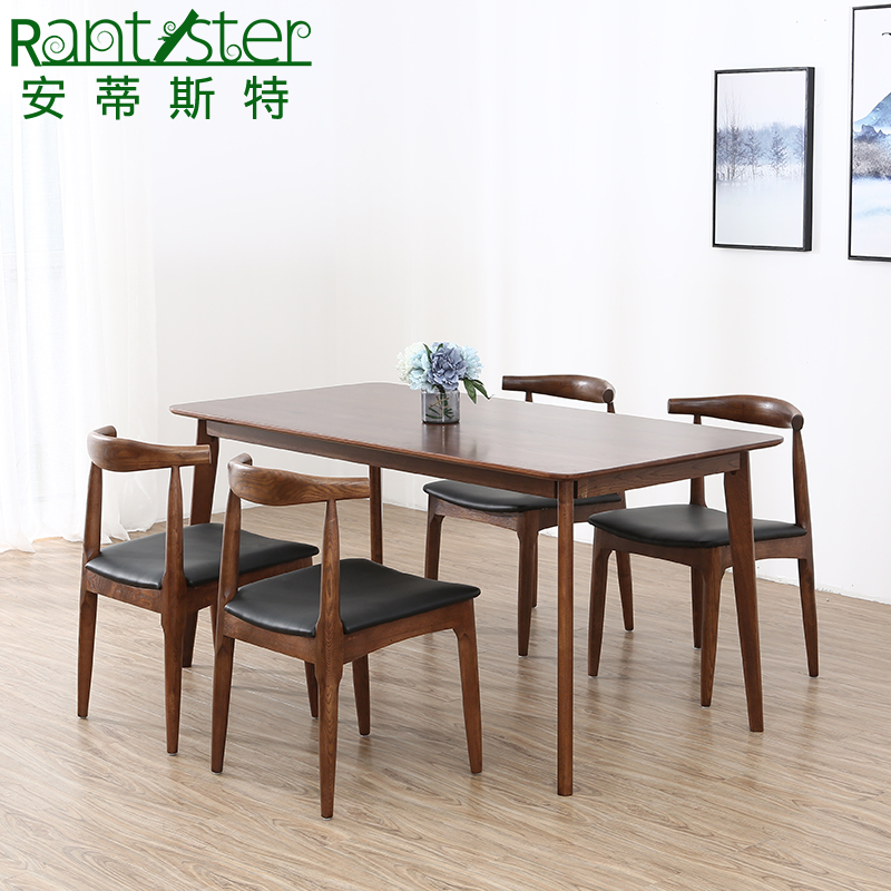 Nordic Walnut Color All Solid Wood Straight Leg Dining Table Modern - Walnut color dining table
