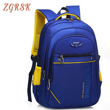 купить Children Fashion School Bags For Teenagers School Waterproof Nylon Backpacks Schoolbags For Girls And Boys Kid Back Pack Bag дешево