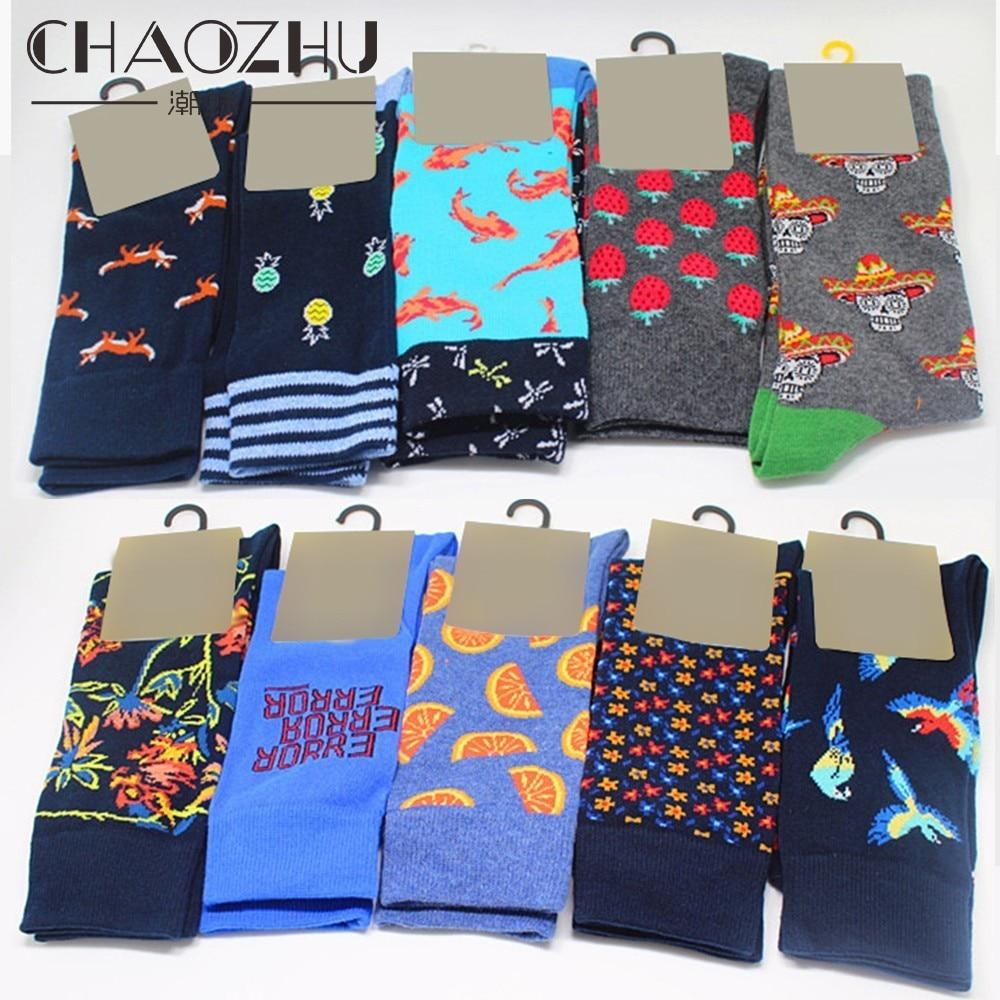 CHAOZHU 42-46 EU Size Big Footwear Men's Fancies Cartoon Skull/popsicle And So On 20+ Pattern Swag Street Funny Boys Men Socks