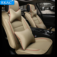 RKAC Роскошные искусственная кожа авто универсальное автокресло охватывает автомобильного сиденья чехлы для Chevrolet Cruze Captiva TRAX LOVA парус