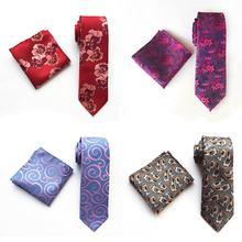 Роскошные мужские галстуки Карманный квадратный набор жаккардовый