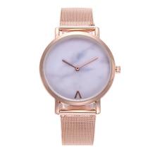 Marbling Ladies Watch Luxury Casual Brand Women Watches Stainless Steel Band Alloy Quartz Watches Relogio Feminino Montre Femme