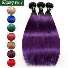 Beauty Plus-extensiones de pelo humano con degradado, cabello precoloreado malayo no Remy, púrpura, raíces oscuras, 7 colores