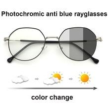 Pilot Irregular Metal Eyeglasses Blue Light Blocking Lens Tr