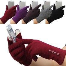 Модные женские зимние спортивные теплые перчатки с сенсорным экраном, женские перчатки для мобильного телефона, женские зимние теплые перчатки