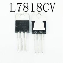 100pcs/lot New L7818 L7818CV 7818 voltage regulator 18V TO-220