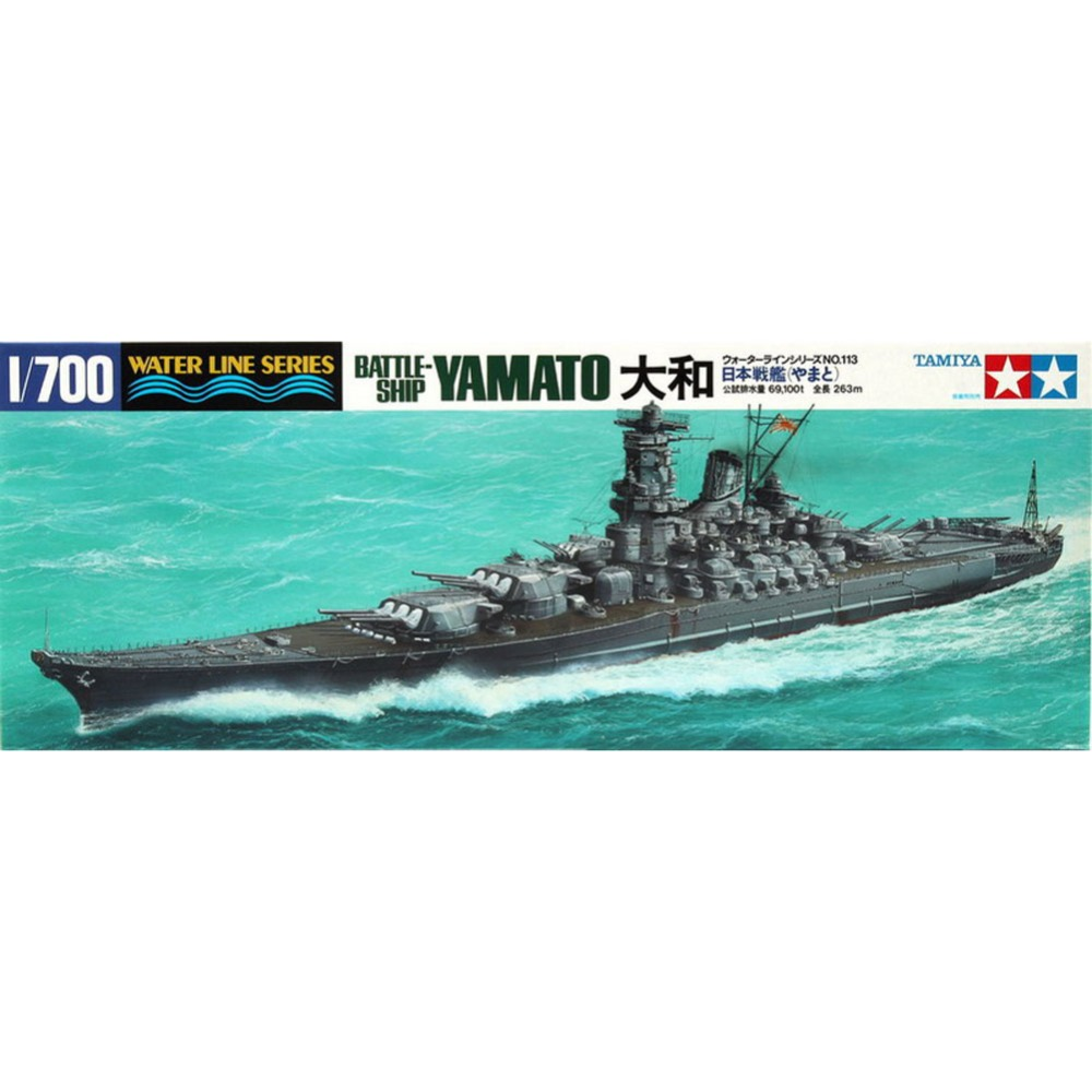 OHS Tamiya 31113 <font><b>1</b></font>/<font><b>700</b></font> Japanese Battle <font><b>Ship</b></font> Yamato BB Assembly <font><b>Scale</b></font> Military <font><b>Ship</b></font> <font><b>Model</b></font> Building Kits G image