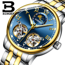 2017 NEW arrival men's watch luxury brand BINGER sapphire Water Resistant toubillon full steel Mechanical Wristwatches B-8607M-5