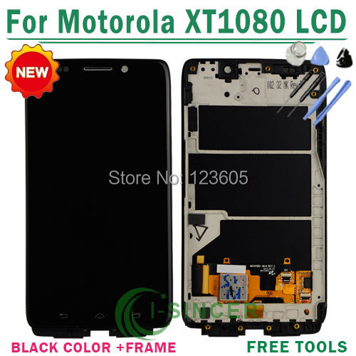 5/PCS New LCD Display For Motorola Droid RAZR Ultra XT1080 LCD Screen Touch Digitizer Frame Assembly -Black Free DHL