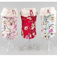 Новая утолщенная Одежда для собак зимнее домашнее животное Чихуахуа Одежда для собак пальто и куртка теплый жилет для маленьких собак розовый костюм для собак